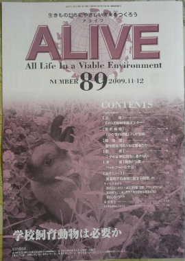 alive89.JPG